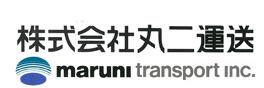 株式会社丸二運送 | 求人・採用 | 名古屋